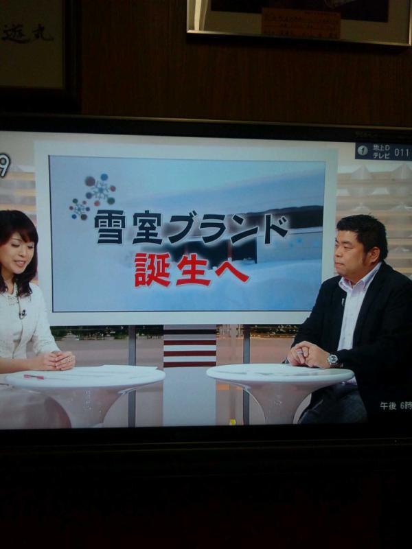 NHKyukiito.jpg